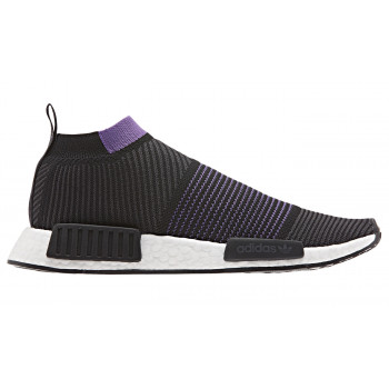 375a7cabc9a59 Sneakers adidas NMD. Limited trainers adidas - buy at Shooos.co.uk